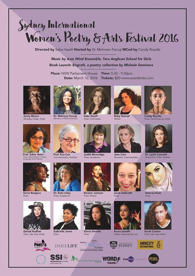 womens-poetry-festival-2016